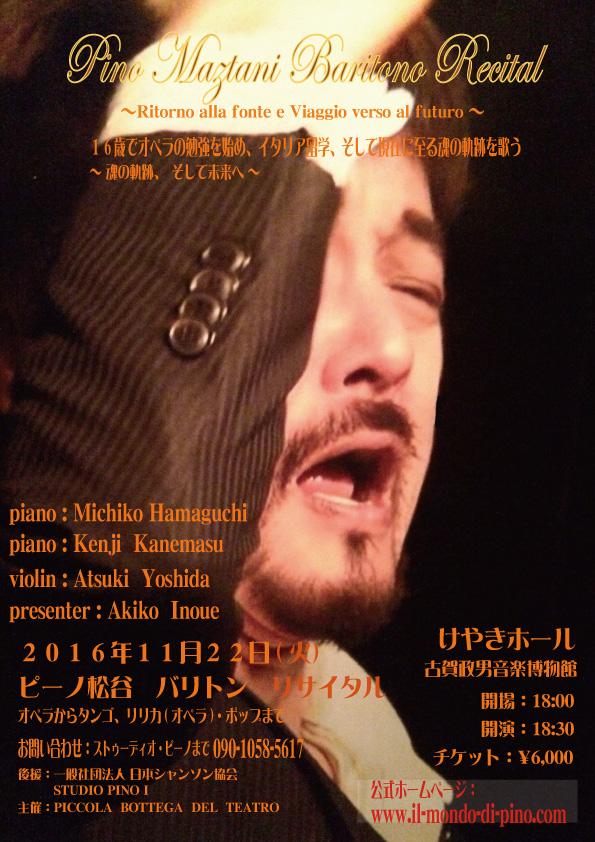 20161021124734.jpg
